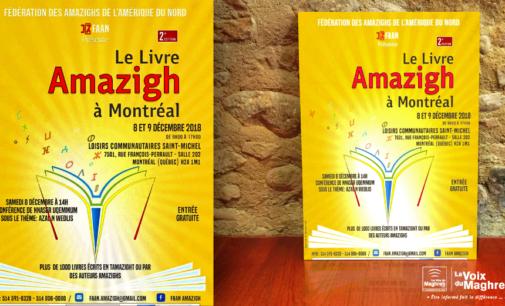 La 2ème édition du Livre Amazigh à Montréal se tiendra les 8 et 9 Décembre 2018
