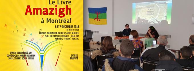 La langue Amazigh à l'honneur à Montréal.
